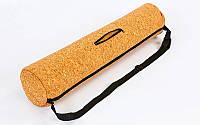 Чехол для йога коврика  Пробковый FI-6973