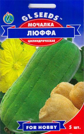 Люффа (мочалка), 5 семян - Семена кабачков
