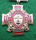 """Медаль """"Оперативно-тактичне угрупування. Донецьк"""", фото 2"""