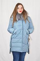 Пуховик женский с чернобуркой , размеры XL, 4XL акционная цена!! ТМ HaiLuoZi
