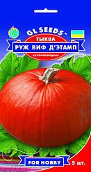 Семена - Тыква Руж виф д'Этамп, 5 семян