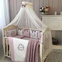 Детский постельный комплект из 7 элементов Elegance, пыльная роза(стандарт)