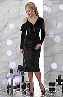0f0075cae85 Черное велюровое платье по фигуре ниже колен с оборками и открытым плечом  Валерия д р