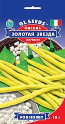 Семена - Фасоль спаржевая Золотая звезда, пакет 10 г