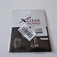 Захисна плівка для Smart Watch GT08.