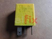 Реле блока LANOS 30А малое GM  90229206/24580684/13266316 (шт.)