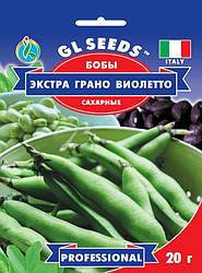 Семена - Бобы Экстра Грано Виолетто, пакет 20 г