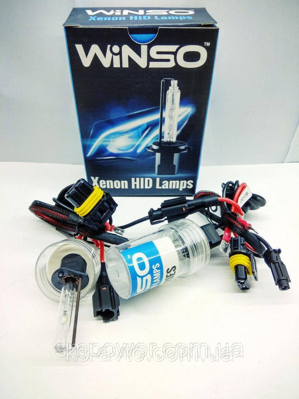 Лампа ксеноновая Winso H27/2, 5000K, 85V, 35W, P14.5s KET, 2 шт.