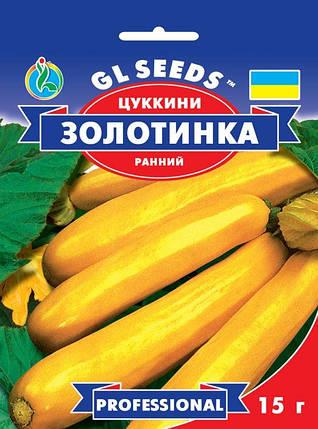 Кабачок-цуккини Золотинка, пакет 15 г - Семена кабачков, фото 2
