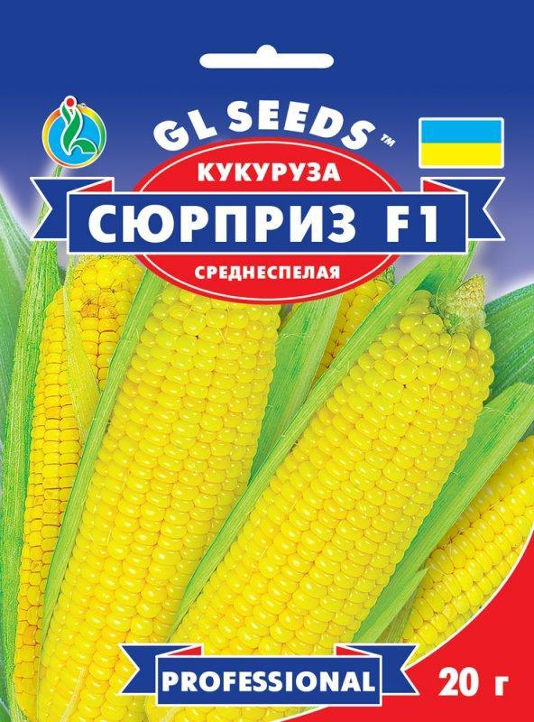 Кукуруза F1 Сюрприз, пакет 20 г - Семена кукурузы