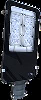 """Світильник світлодіодний вуличний """"Techmics - 100 IP65 RES"""""""