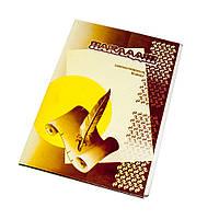 Накладная А5 CF+CB с/к, книжка(изготовитель Крос-Принт) (4820)