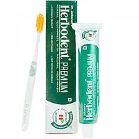 Хербодент премиум (Herbodent Premium), натуральная освежающая зубная паста 100 гр
