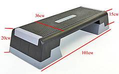 Степ-платформа FI-7226 (пластик, покриття TPR, р-р 98Lx38Wx15Hсм, чорний-сірий)