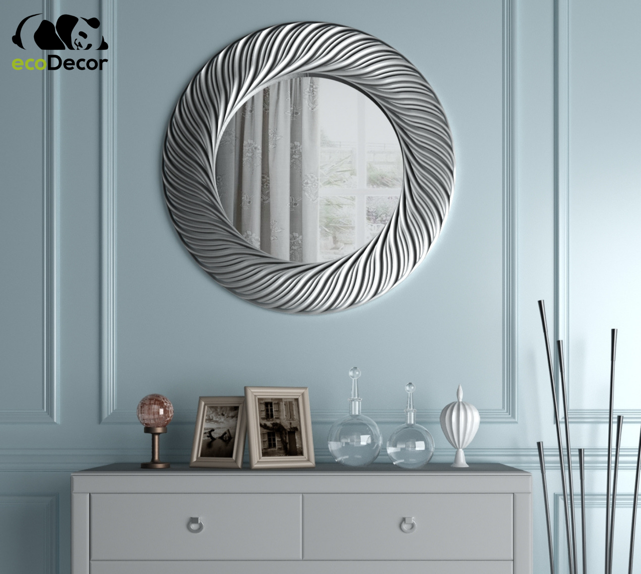 Зеркало в прихожую серебряное Vienna
