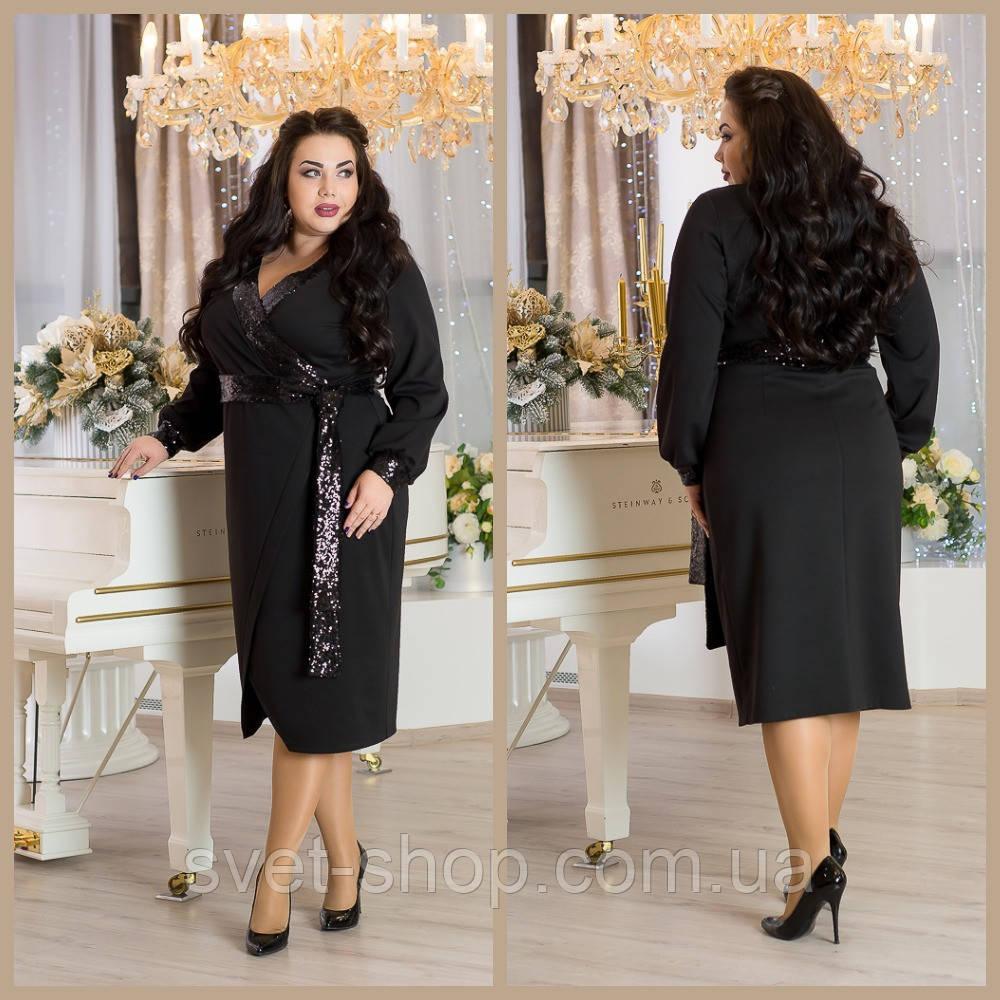 3074c9476a0 Платье Большого Размера ГАЛАТЕЯ с Поясом в Расцветках (48-84) Чёрный ...