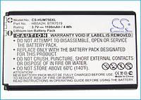 Аккумуляторная батарея HB5A2H, BTR7519 - аналог оригинала, фото 1