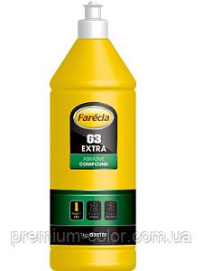 Высокобразивная поліроль G3 Extra Abrasive Compound (1кг)