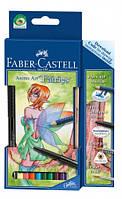 """Набор акварельных карандашей Faber Castell 8 цветов + 3ШТ ART GRIP """"СКАЗКА"""" в картонной коробке"""