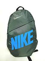 Спортивный рюкзак портфель  Nike (Найк) молодежный. Серый с голубым принтом, фото 1