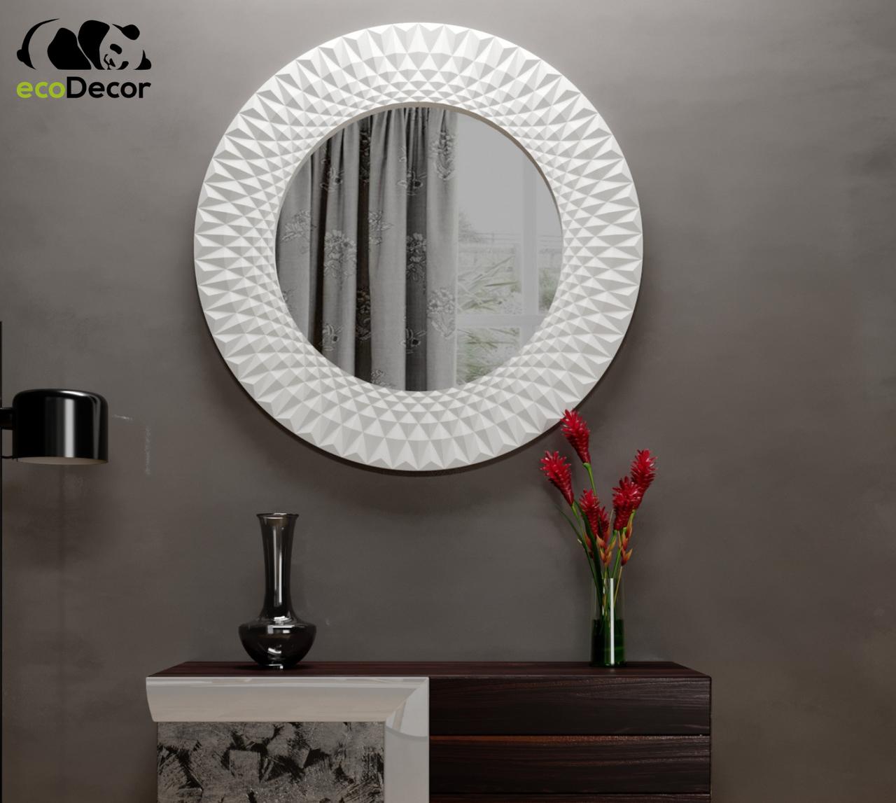 Зеркало настенное круглое Luanda белое