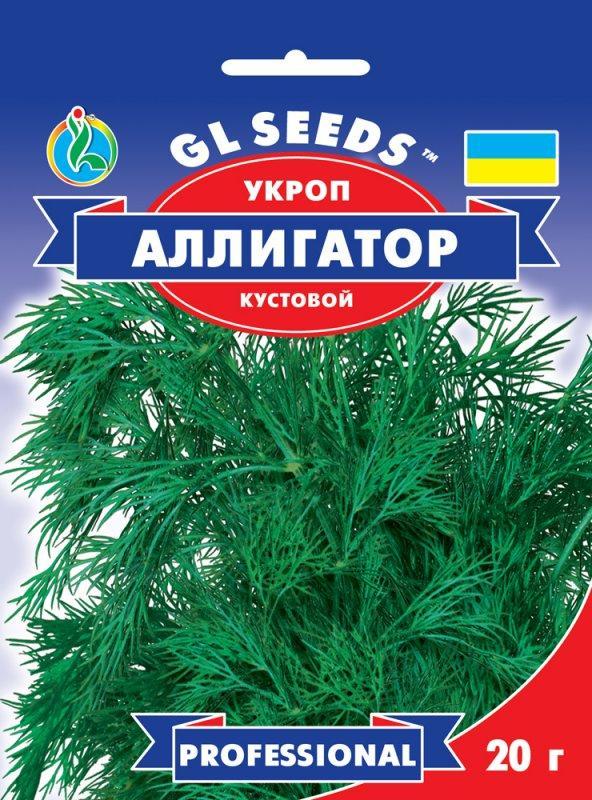 Укроп Аллигатор, пакет 20 г - Семена зелени и пряностей