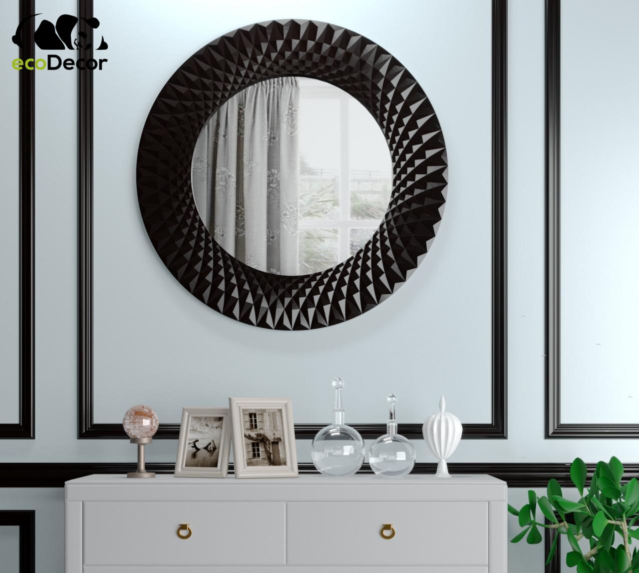 Зеркало настенное круглое Luanda черное