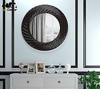 Зеркало настенное круглое Vienna черное