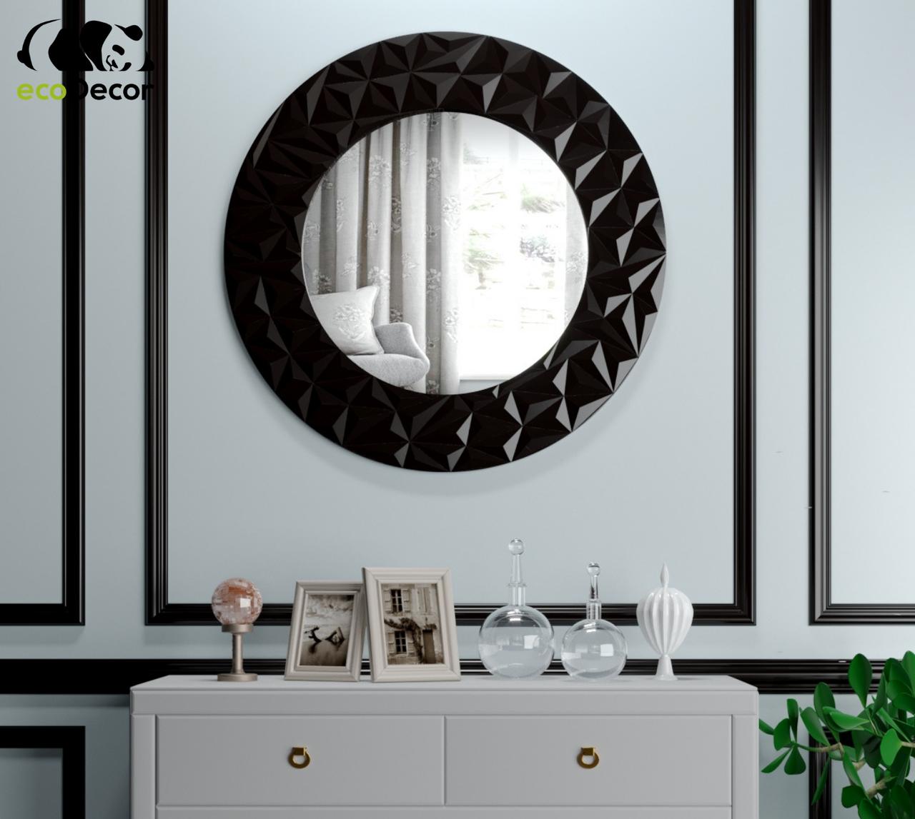 Зеркало в прихожую черное Vatican