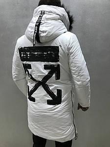 Стильная мужская парка Off-white Коллекция Зима 2018. Дорогой и приятный материал Размеры M, L, XL, 2XL, 3XL