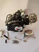 Двигун на квадроцикли 125 куб Альфа, Дельта,Актив ( 3+1).