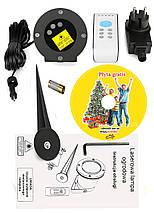 Лазерный проектор STAR SHOWER три цвета СУПЕР, фото 2