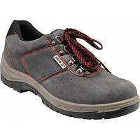 Обувь рабочая размер 45, YATO YT-80578