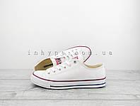Женские и подростковые кеды Converse all star chuck taylor конверс ол стар белые