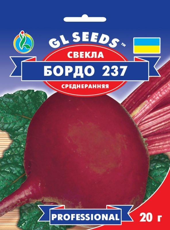 Свекла Бордо 237, пакет 20 г - Семена свеклы