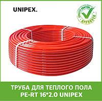 Труба для теплого пола PE-RT 16*2.0 Unipex