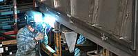 Сварочный ремонт грузовиков, прицепов и полуприцепов