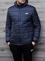 Зимняя мужская курточка, чоловіча куртка-бомбер Puma (синий), Реплика