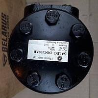 Насос дозатор(САЛЕО) (гидроруль) DOC 100 МТЗ-80 / МТЗ-82 / МТЗ-892 / ЮМЗ-6