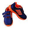 Кроссовки сине-оранжевого цвета для мальчика, Clibee 29 размер