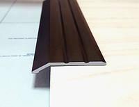 """АП 007. Алюминиевый порожек рифленый. Перепад 5 мм. Анодированный и """"под дерево"""""""