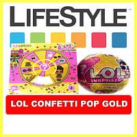 Кукла LOL Confetti Pop GOLD. Игровой набор ЛОЛ 9 серия