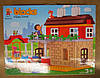 Brick 71 дет.222- H71 (шт.)