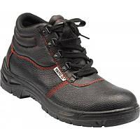 Ботинки рабочие водонепроницаемые, размер 45, YATO YT-80767