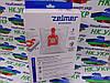 """Набор мешков """"SAFBAG"""" (4шт) + фильтр для пылесоса Zelmer 49.4200 12006468 (ZVCA300B)"""
