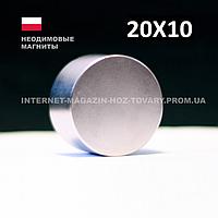 Неодимового магнита 20*10