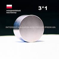 Неодимовий магніт 3 * 1