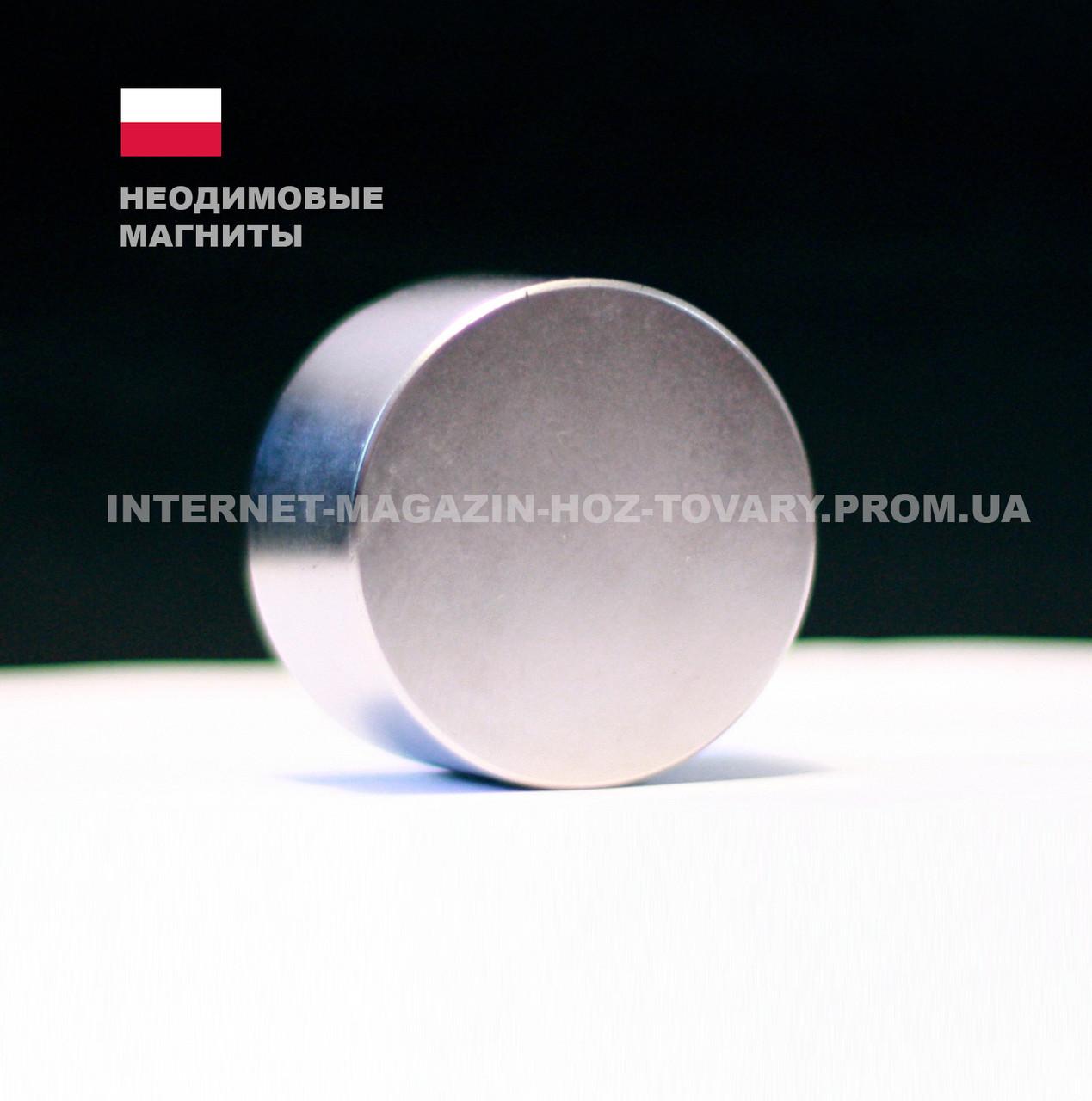 Магнит неодимовый 100х50х20 мм