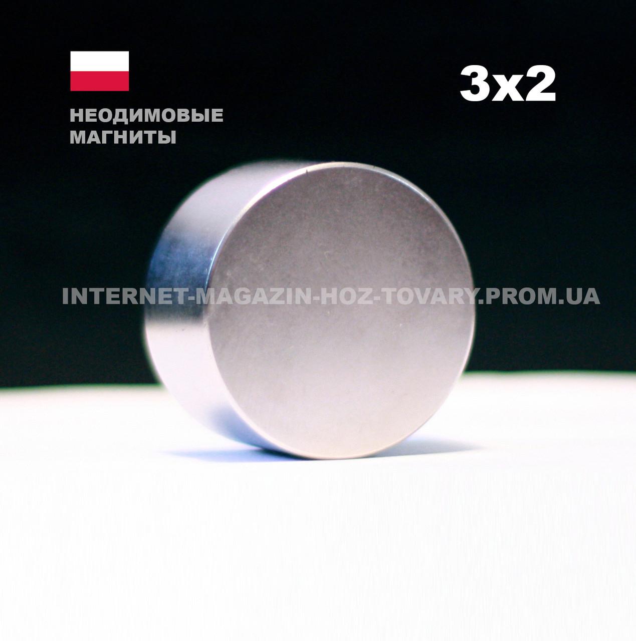 Неодимовые магниты 3*2