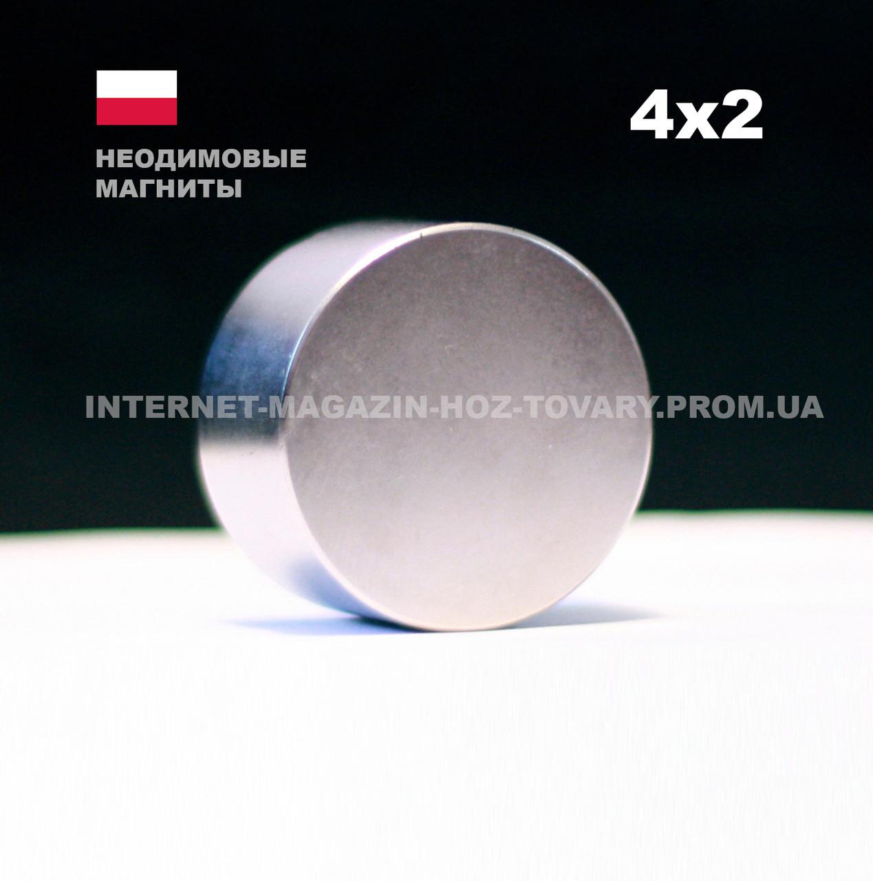 Неодимовые магниты 4*2